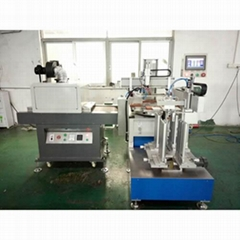 Automatic UV silk screen printing machine on aluminum rulers