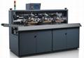 Automatic Glass bottle screen printer