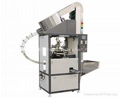 Automatic Bottle-Cap Screen Printer(Automatic Screen Printer)