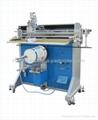Pneumatic Cylindrical Screen Printer(650)