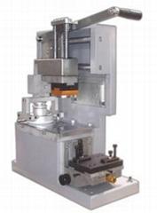 Sealed Cup Manual Pad Printer(pad printing machine)