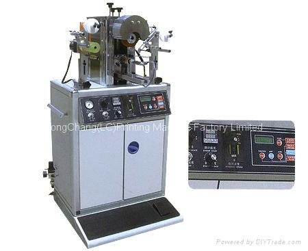 Hot stamping machine for irregular shape  1