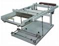 Manual Cylinderical Screen Printer