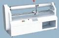 Foil Cutting Machines(ELECTRIC FOIL