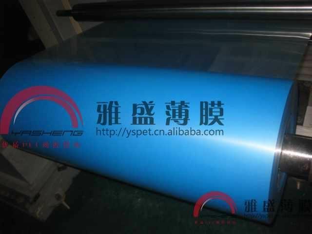 F150 F200 按鍵用半透明磨砂PET膜 1