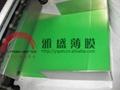 F150 F200 按鍵用半透明磨砂PET膜 3