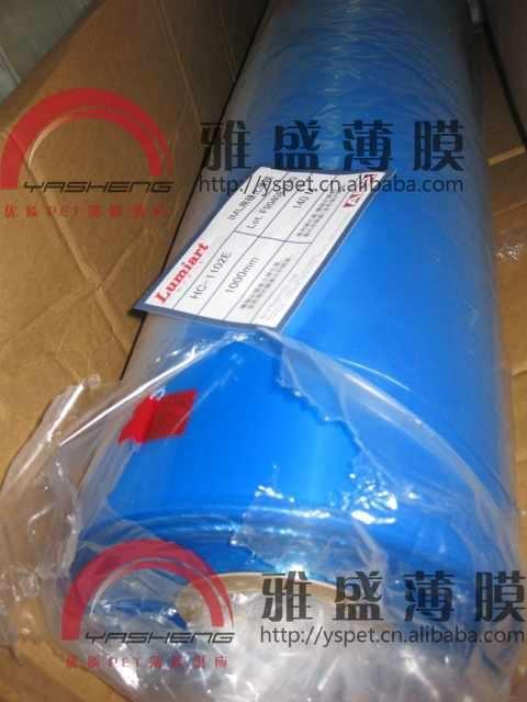 高透明PET膜雙面帶保護印刷膜 1