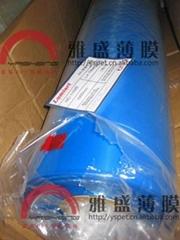 高透明PET膜雙面帶保護印刷膜