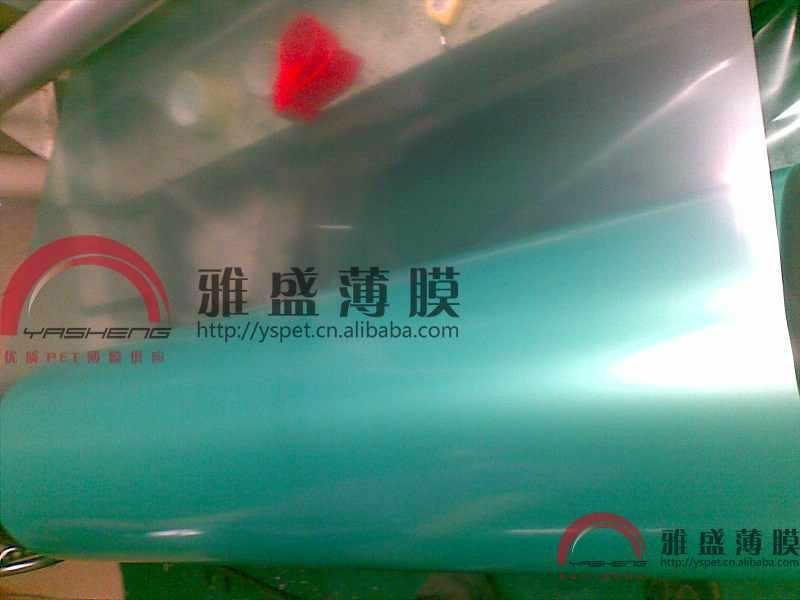 高透明PET膜雙面帶保護印刷膜 2