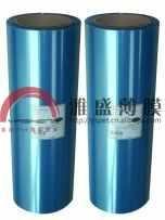 高透明PET膜雙面帶保護印刷膜 3