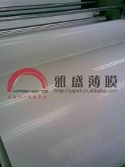 LED平板燈專用PET白反射膜反光紙