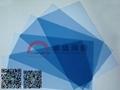 高透明PET膜雙面帶保護印刷膜 5
