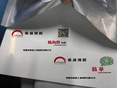 血糖仪试纸血糖测试纸白片0.25测试纸医疗电极印刷膜