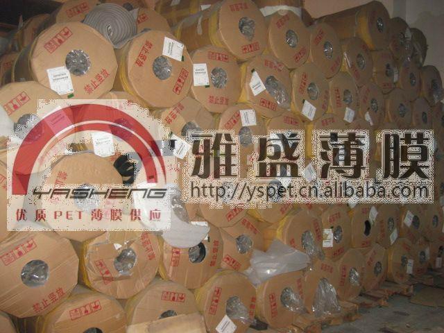 電機馬達專用東麗H10米黃色PET電機膜 5