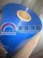 SKC FILM電器電子絕緣BOPET薄膜聚酯膜高溫絕緣膜 5