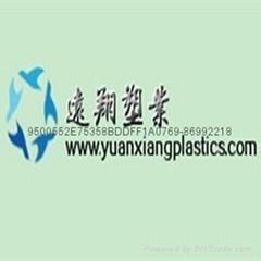 远翔工程塑胶原料有限公司