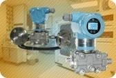 SWP-T20系列昌晖压力变送器