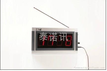 智能应急呼叫系统 2