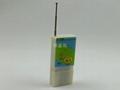 泰诺讯生产线工位无线报障系统 2