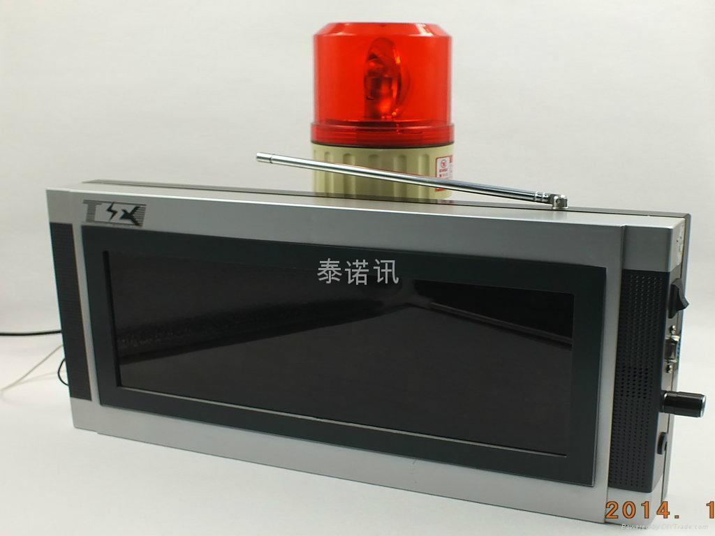 泰诺讯生产线工位无线报障系统 1