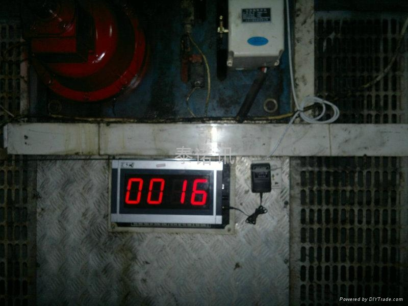 楼层呼叫器 1