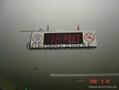 泰诺讯TN2000系列医用无线呼叫器 2