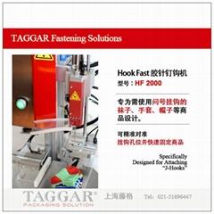 上海藤格自动胶针钉钩机(钉问号挂钩)