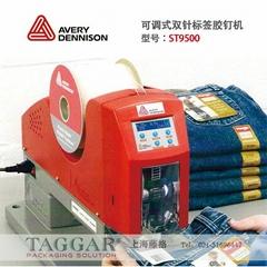 供应美国AVERY DENNISON艾利标签胶钉机ST9500
