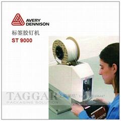 供应美国艾利丹尼森双针标签胶针机ST9000(腰卡机)