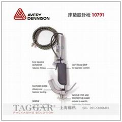 美國進口艾利AVERY DENNISON床墊膠針槍10791
