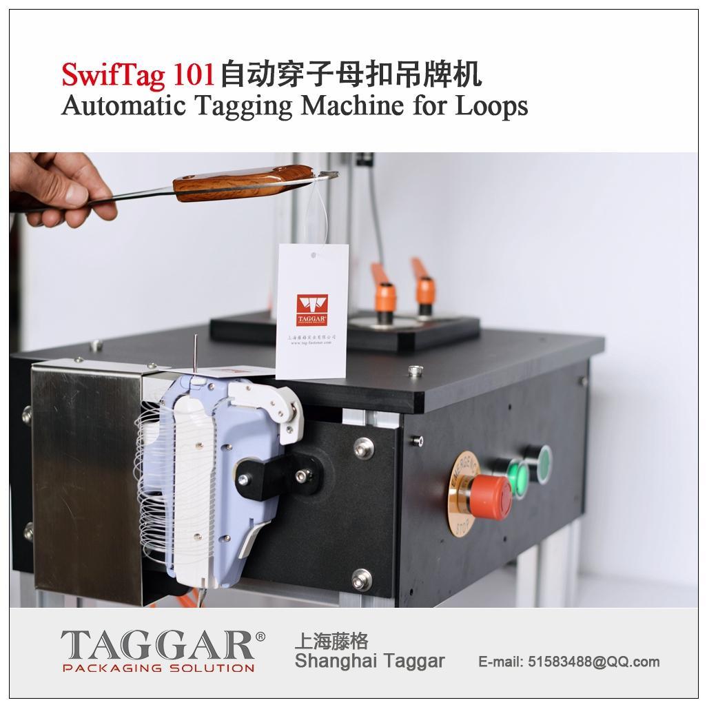 上海藤格(廚房和清潔用品用)自動膠針釘標機 5