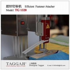 上海藤格(厨房和清洁用品用)自动胶针钉标机