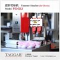 上海藤格(廚房和清潔用品用)自動膠針釘標機 3