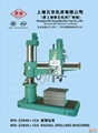Shanghai radial drilling machine
