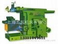 Shaping machine BH6070