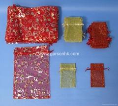 Organza Bag 1-5