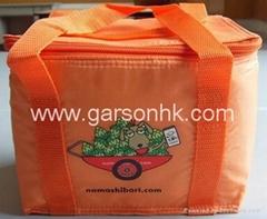 Cooler Bag 7-5