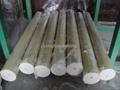 Epoxy Glass Fabric Laminated Rod 5