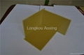 Epoxy Glass Fabric Laminated Sheet 3