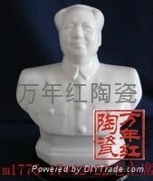 22CM毛主席像