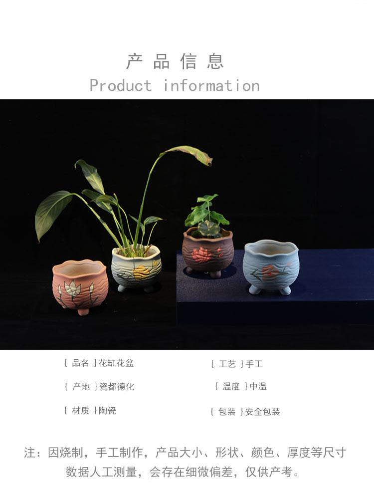 供應陶瓷多肉花盆 1
