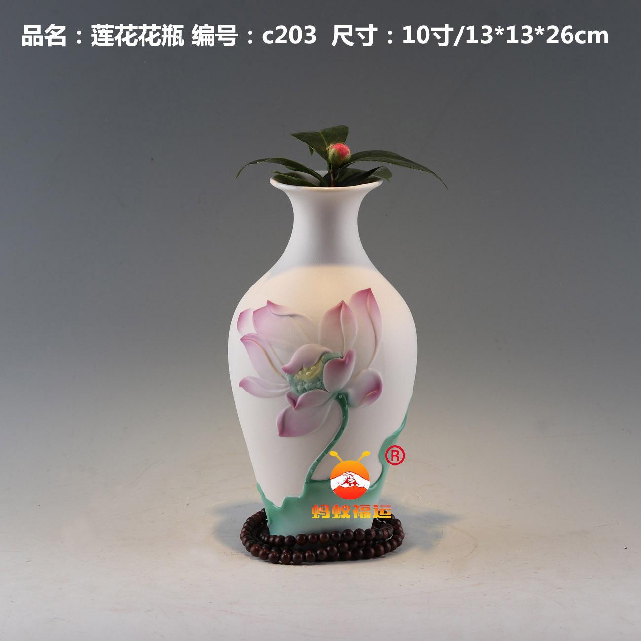 供應陶瓷蓮花花瓶中式家居裝飾品 1
