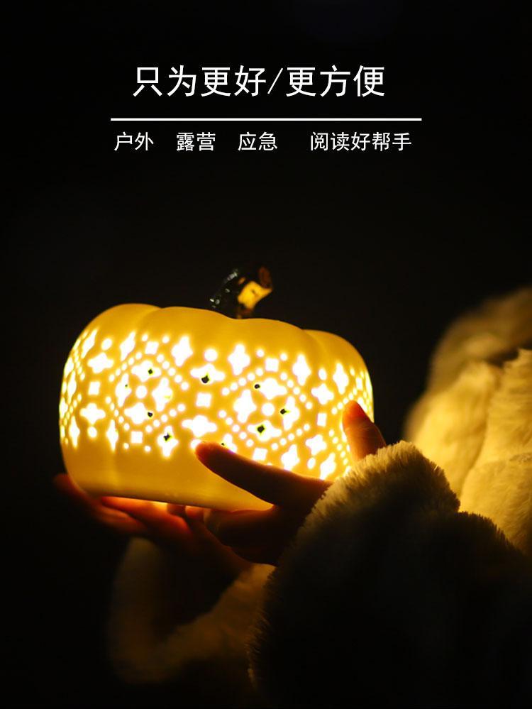陶瓷鏤空小夜燈 1