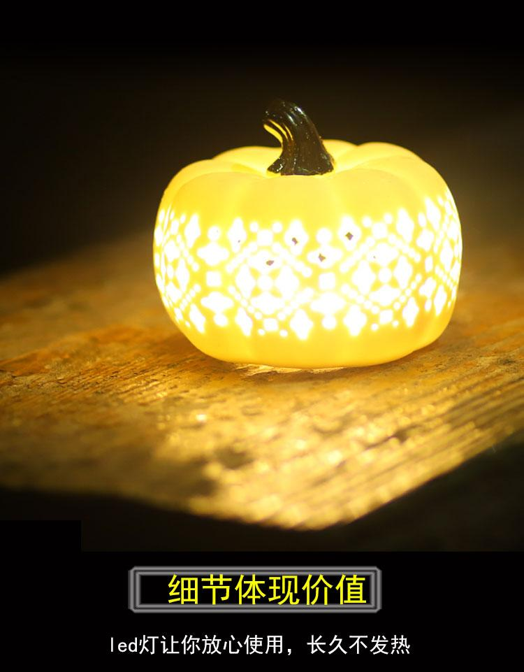 陶瓷鏤空小夜燈 2