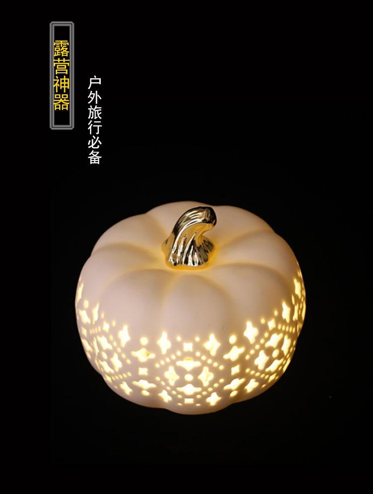 陶瓷鏤空小夜燈 5