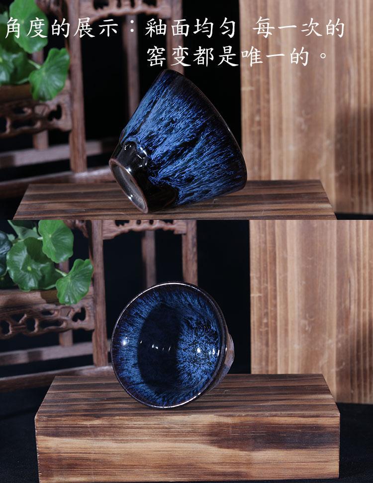窯變茶杯品茗杯茶盞 3