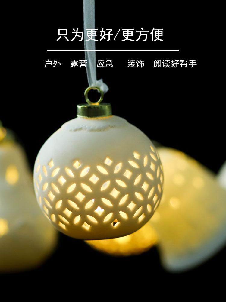 德化陶瓷燈鏤空燈現代簡約純白色陶瓷鏤空小夜燈浪漫臥室吊頂燈飾 1