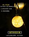 德化陶瓷燈鏤空燈現代簡約純白色陶瓷鏤空小夜燈浪漫臥室吊頂燈飾 3