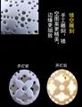德化陶瓷燈鏤空燈現代簡約純白色陶瓷鏤空小夜燈浪漫臥室吊頂燈飾 5