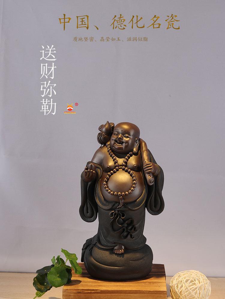陶瓷佛像彌勒佛笑佛辦公室客廳桌面裝飾喬遷禮物開業送禮招財擺件 1